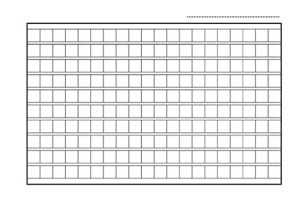 Squared manuscript icon paper vector file, isolated illustration .