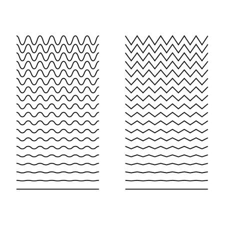 Set of wavy, curvy, zigzag horizontal lines. Vector simple new design element. 矢量图像