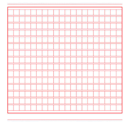 Squared manuscript icon paper vector file, creative closeup isolated on white background illustration. 矢量图像