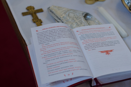 Preparing for christening in the Orthodox Church