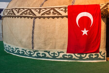 Turkish national flag with white star and moon in the view