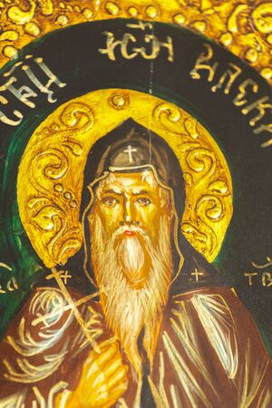 Detail from an icon of an orthodox Bulgarian saint,,Ivan Rilski,,.Selective focus with shallow depth of field.