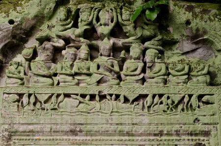 lintel: worshiper sculpture on lintel of Beng Mealea, Angkor Wat Stock Photo