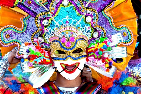 clothing: Colorful mask during the dance parade at Masskara Festival, Bacolod City, Philippines Stock Photo