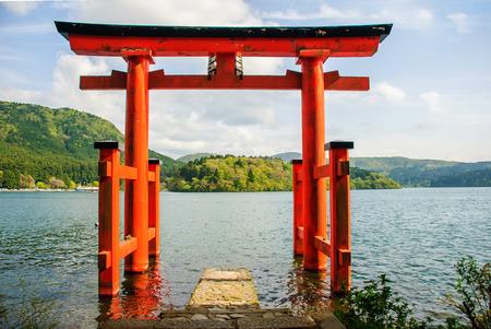 Tori at Hakone, Japan. Standard-Bild