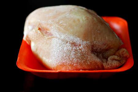 close-up chicken tenderloin, frozen chicken tenderloin, whole chicken breast meat, Stock fotó