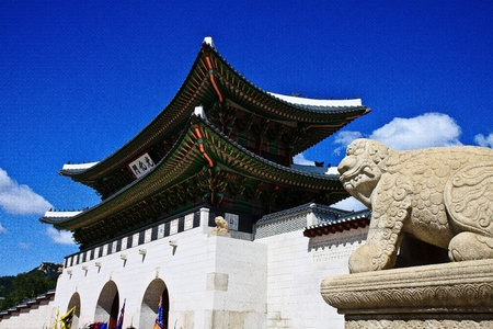 seoul: Main gate of palace