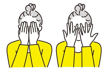 A woman peeking through between her fingers