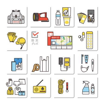 Set illustration of disaster prevention goods