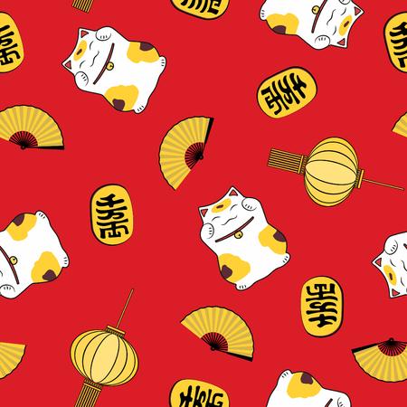 Cute seamless pattern open fan happy coin festive lantern and symbol of good luck cat maneki neko on red background. Ilustração