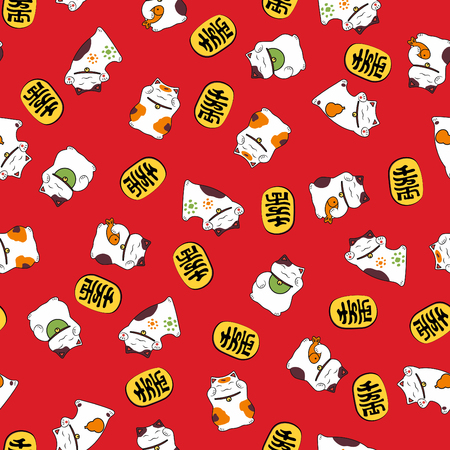 seamless pattern set of cute luck symbol maneki neko and happy coin on a red background Ilustração