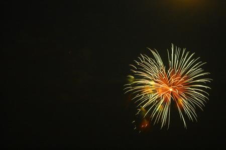 palla di fuoco: Potenza Fireball