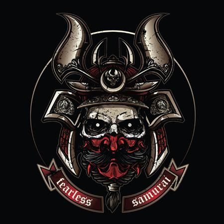 a skull face with samurai helmet. Stock Illustratie