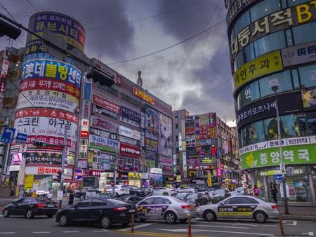 Koreas Downtown Publikacyjne