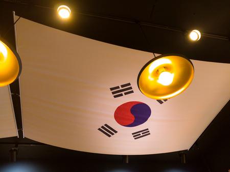 South Korean flag on the ceiling. Zdjęcie Seryjne