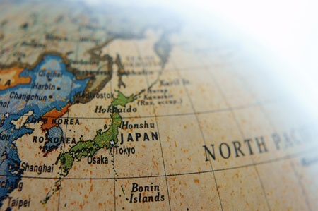 Globe (Japan and Pacific Ocean) Stock Photo
