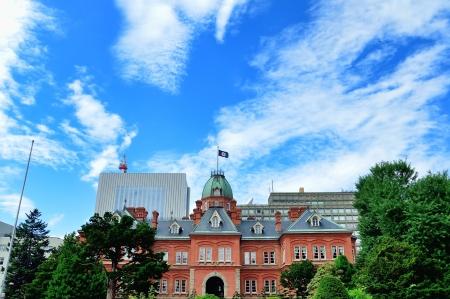 oficina antigua: Gobierno El ex Hokkaido Edificio de Oficinas. (Sapporo, Hokkaido, Jap�n.) Foto de archivo