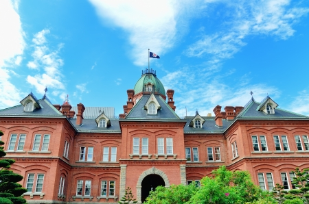 oficina antigua: Gobierno El ex Hokkaido Edificio de Oficinas. (Sapporo, Hokkaido, Japón.) Foto de archivo