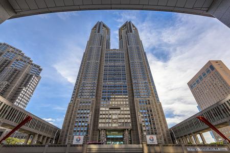 Tokyo Metropolitan Government Office Building, Nishi-Shinjuku, Tokyo