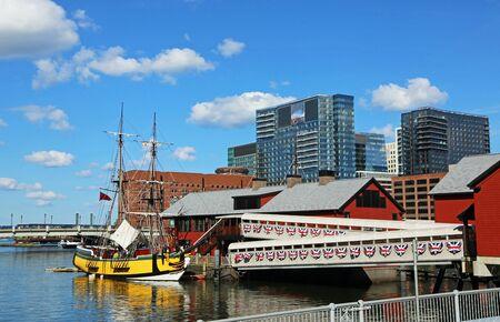 Yellow boat in port of Boston, Massachusetts