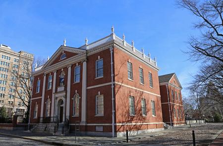 Corner view at American Philosophical Society, Philadelphia
