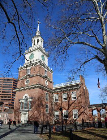 Independence Hall vertical, Philadelphia