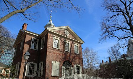 Carpenters Hall, Philadelphia