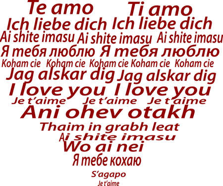 heart with the words I love you in different languages Illustration