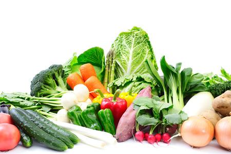 Vegetable Zdjęcie Seryjne