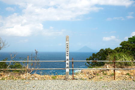 sata: the view of the Sata cape in Japan