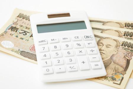 reckon: calculator Stock Photo
