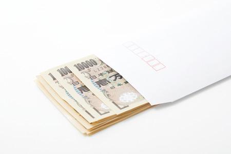 yen note: reward on white background