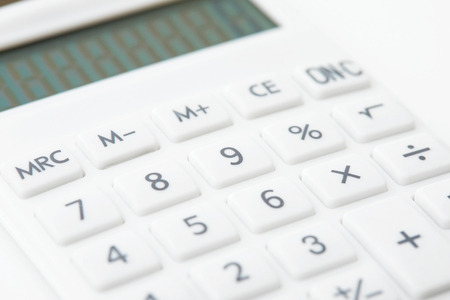 reckon: close up of the calculator