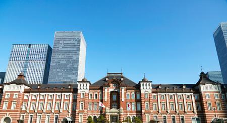 landscape of Tokyo station