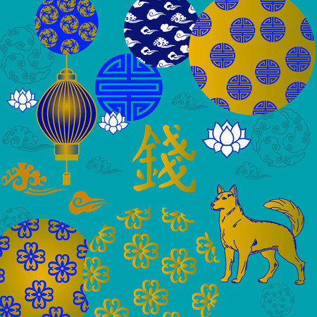 Chinese Symbol of Money Paper Cutting Year of Dog Vector Design Blue background