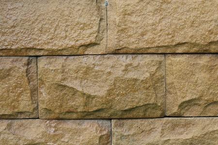 brick pattern Stock Photo - 13542986