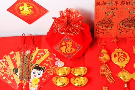 decorations for the chinese new year  Stock Photo - 17546841