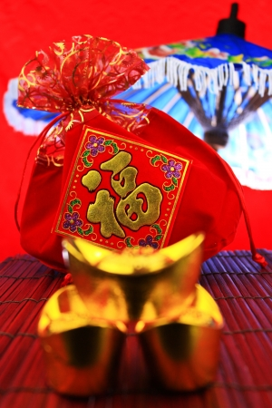 chinese new year ornaments and umbrella photo