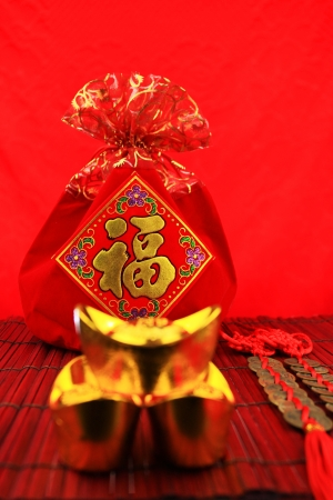 Happy and prosperous Chinese New Year  Stock Photo - 17679381