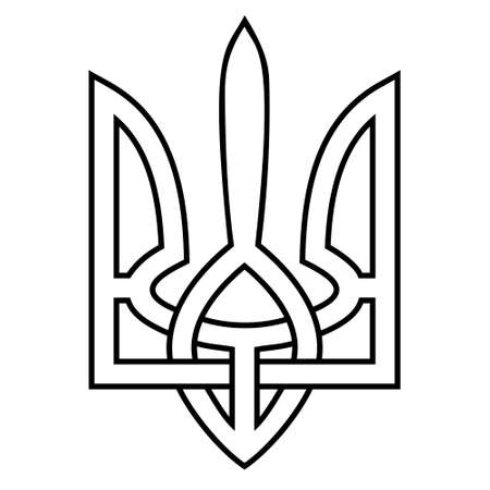 Retro coat arms Ukraine trident great design for any purposes. Icon pattern. Elegant art Illusztráció