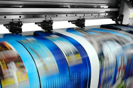 Grande stampante a getto d'inchiostro di stampa Archivio Fotografico - 84208651