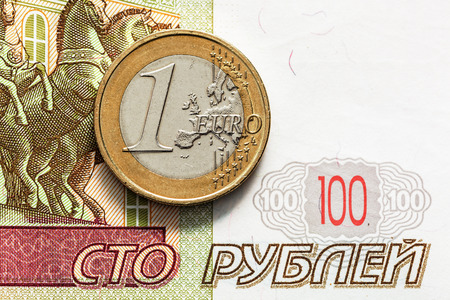 expected: Expected exchange rate of the ruble to the euro.
