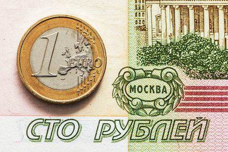 expected: The crisis of the Russian economy. Expected exchange rate of the ruble to the euro.