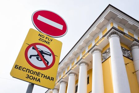 SAINT-PETERSBURG RUSSIA - MARCH 28, 2019: Prohibition sign to fly with drones