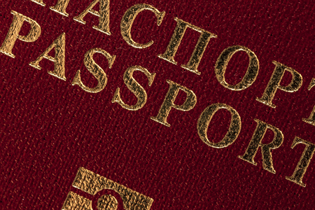 Macro passport with a red cover and gold lettering Stock Photo