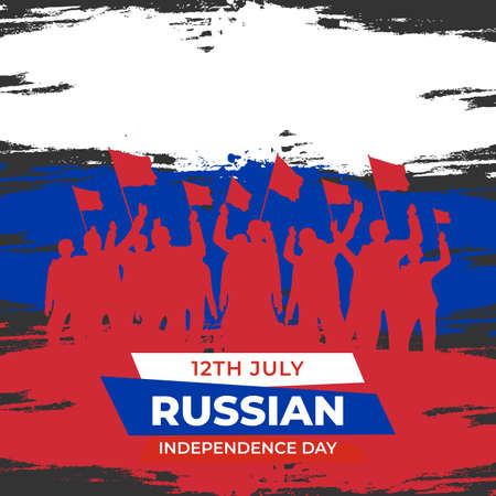 Den Rossii (Translate: Russia Day) is the Russia National Day and Republic Day, which is celebrated on June 12 each year. vector illustration