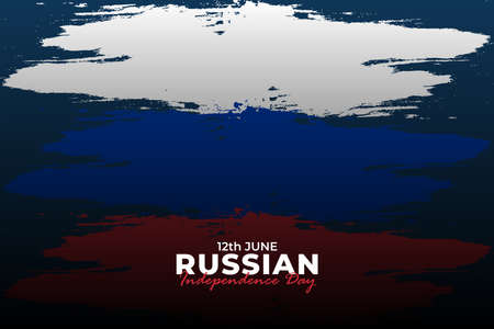 National Day of Russia (Russian: Den Rossii). Celebrated annually on June 12 in Russia. vector illustration