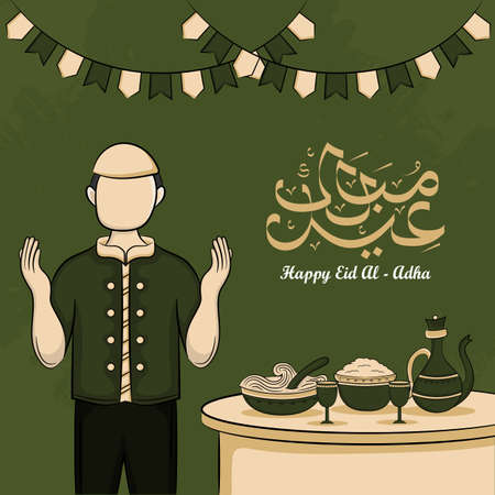 Eid al-adha Greeting Cards with Hand drawn of Muslim People and Islamic Food in Green Grunge Background. Vector Illustration Иллюстрация