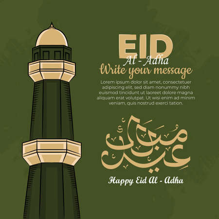Eid al-Adha calligraphy greeting cards with Mosque Tower in Green Grunge Background. Vector illustration Иллюстрация