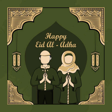 Eid al-Adha Greeting Cards with Hand drawn muslim people and lantern in Green Grunge Background. vector illustration